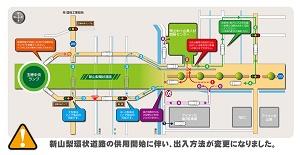 人材センター地図(小)